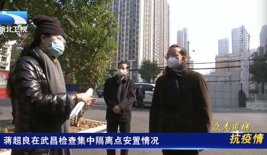 湖北省委:深刻反思图片