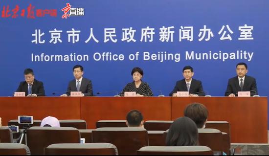 今天的北京疫情防控新闻杏悦发布会全是重磅干,杏悦图片