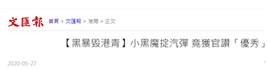 香港15岁暴徒年初街头扔汽油弹 法官竟称:优秀的小孩图片