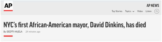美媒:纽约首位非裔市长戴维•丁金斯逝世,常年93岁