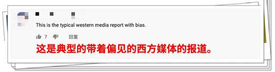 聚星娱乐平台注册开户_中铁建一项目经理被举报侵吞国资千万后 被记大过