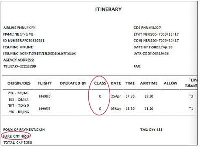 男子买机票遭商家私自降舱:4650元买了3200元的票
