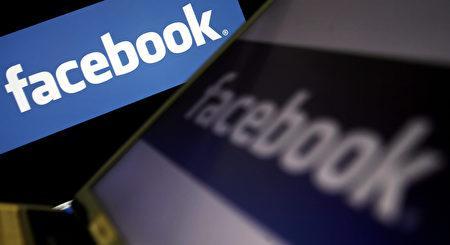 澳媒:脸书CEO和澳国库部长达成协议