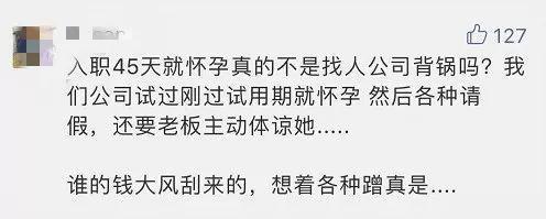 「永利博娱乐场注册网址」河北晋州恒升村镇银行被骗贷 主犯及涉案人员41人被起诉