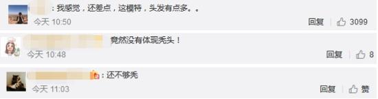 网上违法平台有哪些·诗脸谱·广东特展丨杨 克《新桃花源记》