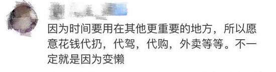 58必威网站|镇南关大捷的背后,原来是一场宝岛争夺战