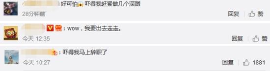 亚虎888电子游戏,沪指涨0.14% 非银金融行业涨幅最大