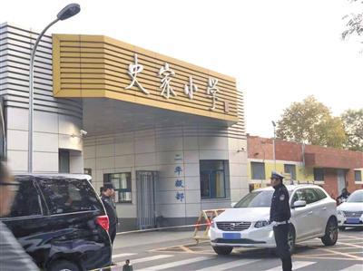 赌场激光变牌 - 2019年10月8日驻马店市挂牌1宗工业用地 起始价10.00万元