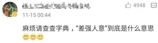「利胜娱乐场彩金最高多少」郭美美出狱发道歉视频 以前做了很多错事以后改过自新