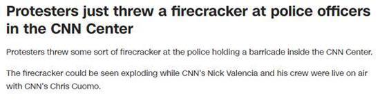 火星四溅!打砸CNN总部大楼后 示威者朝警察扔鞭炮