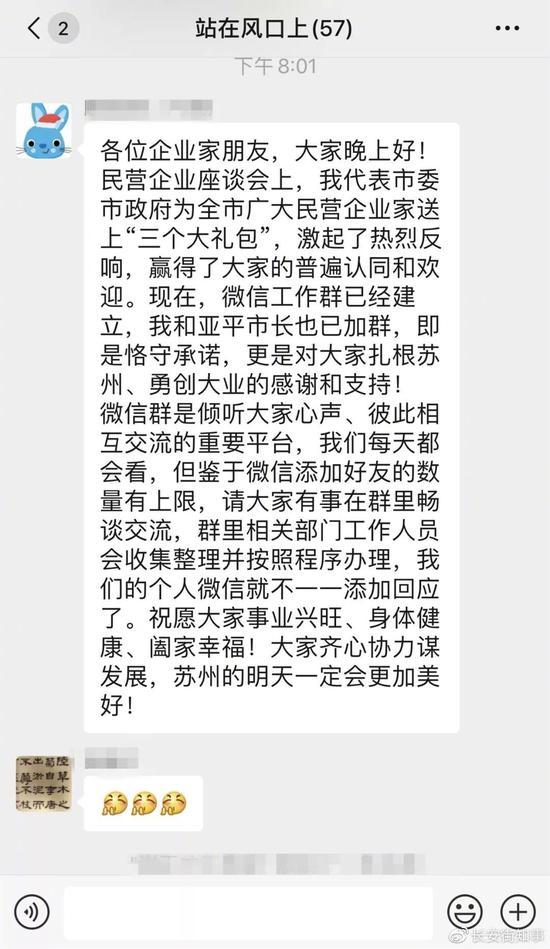 黄金集团-电游贵宾会,重拳出击!云田镇集中依法拆除卫片执法违章建筑7500平方米