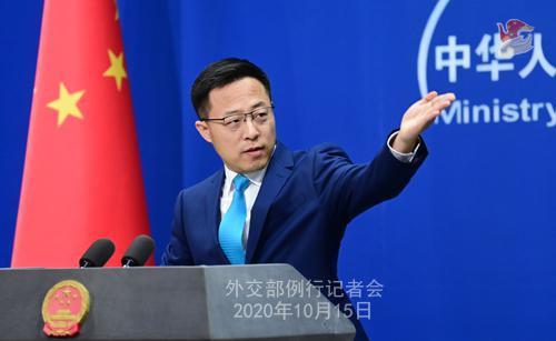 10月15日外交部例行记者会(全文)