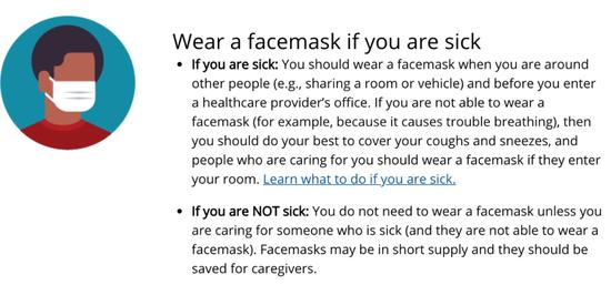 """""""若是生病了请佩戴口罩""""。/CDC官网截图"""