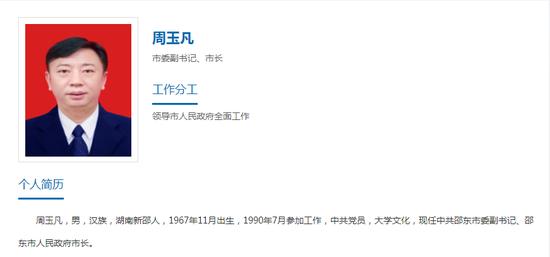 [赢咖3官网]省纪委赢咖3官网书记在两图片