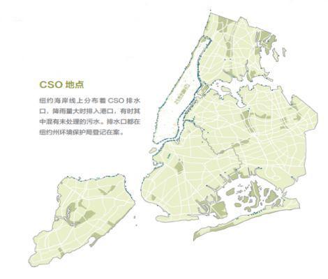 图中的蓝点为分布在纽约海岸线上的CSO排水口,每个排水口都有在纽约州环境保护局登记在案。