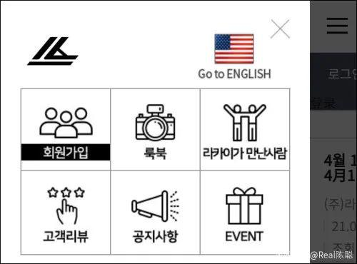 网站韩英文语种切换,直接展示美国国旗