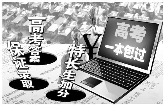制图/李晓军