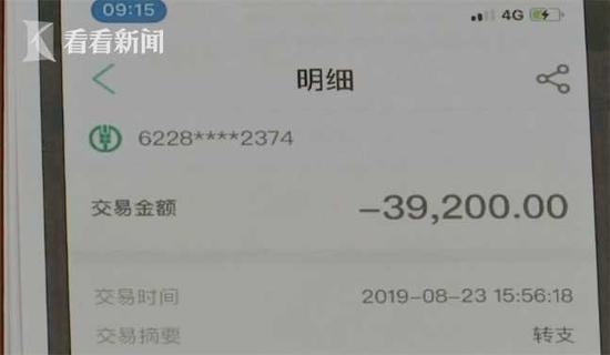 """腾信国际下载-星美资金链困局暴露,""""中植系""""出手接盘?"""