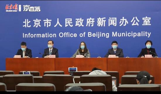 对新返京的家政员要严格做好登记 执行隔离14天措施图片