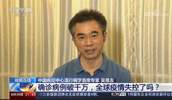 摩天代理:应级别中国疾控中心专家摩天代理回图片