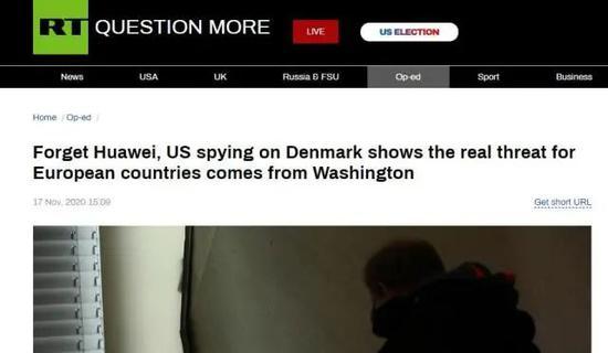 英国专家:美国诋毁华为只是烟雾弹图片