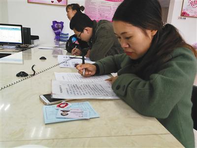 3月6日,钱仁凤在结婚登记处登记结婚。新京报记者 李兴丽 摄