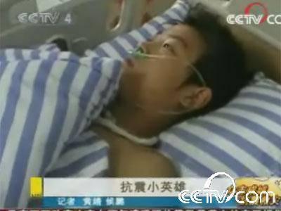 地震时,陈浩为救同学受伤。