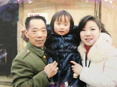 陈仁平和女儿及外孙女