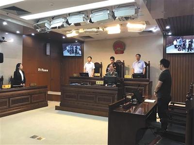 昨天,海淀法院一审判决网友王某构成侵权,赔偿明星吴亦凡各项损失3万元。法院供图
