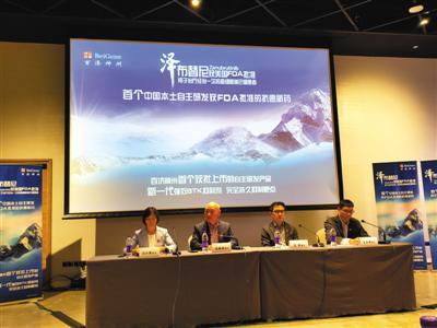 为什么bet投注限额-前海人寿向新中国成立70周年献礼:我是中国金融好网民承诺接力