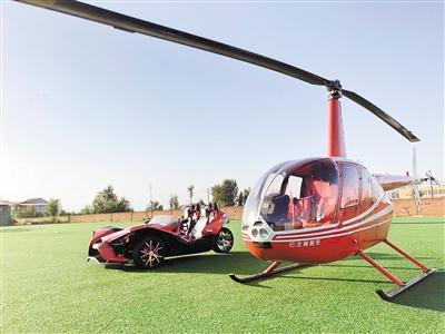 西安首家民营航空博物馆开馆 可体验真机自驾飞行图片