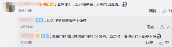 "BET365博彩·张店区沣水镇:不忘初心志愿红,牢记使命""我""践行"