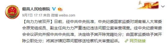 197彩票网注册,中国移动每天赚3亿,但营收和利润为啥双双下降