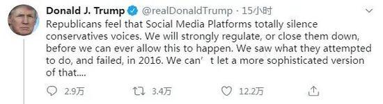 特朗普发推批评社交媒体平台