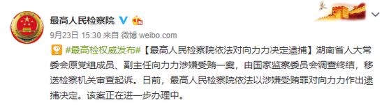 """ag亚游哪个国家的 价微降量止跌 数据显示7月北京二手房进入""""超稳态"""""""