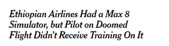 ▲圖爲《紐約時報》悄悄修改後的標題