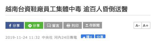 121游戏中心 最新出炉!11月长沙新增挂牌土地42.41万平