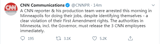 《【华宇娱乐官方登录平台】记者直播美国骚乱被警察抓后 CNN发声明:立即放人!》
