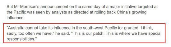 (截圖來自BBC的報道)