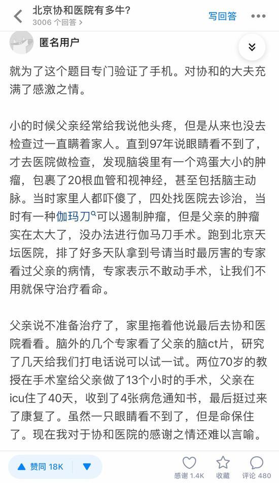 """视讯官网_太平洋:给予融创中国(01918.HK)""""买入""""评级 目标价45.78港元"""