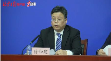 在京过年:北京联通、电信、移动公司每个在网手机号可免费领20G流量图片