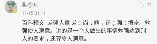 复式投注单打印_上海正加强调研 储备科创企业上市资源