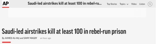 九江正规学生兼职招聘_沙特联军空袭也门监狱 造成至少100人死亡