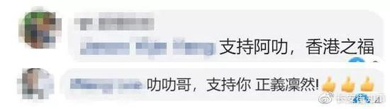 新濠娱乐在线轮盘 抵制杜嘉班纳?那就来支持中国工艺!