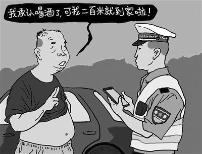 北青报谈女性酒驾醉驾现象快速增长:非常值得警惕|酒驾|查处