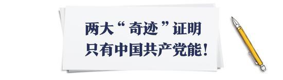 爱博app官方网站-商贩被城管追赶后倒地身亡,官方回应属正常执法