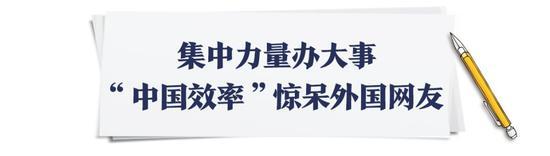 皇冠体育公园室内篮球场怎么走,李书福谈自主品牌危机 称愿意共享新能源技术架构
