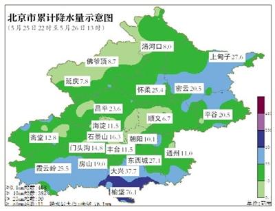 5月25日22時至5月26日13時北京市累計降水量示意圖顯示,大興榆垡最大。 圖/北京市氣象局官方微博