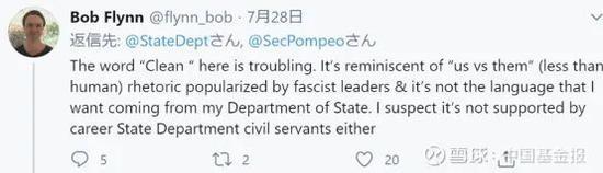 """美国""""清洁国家联盟""""是个啥货色?王毅外长一针见血"""