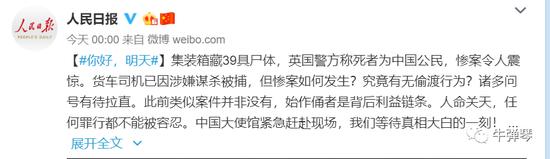 澳大利亚星际娱乐-中国第一个海外军事基地,竟然周边有个六个国家军队同时驻扎